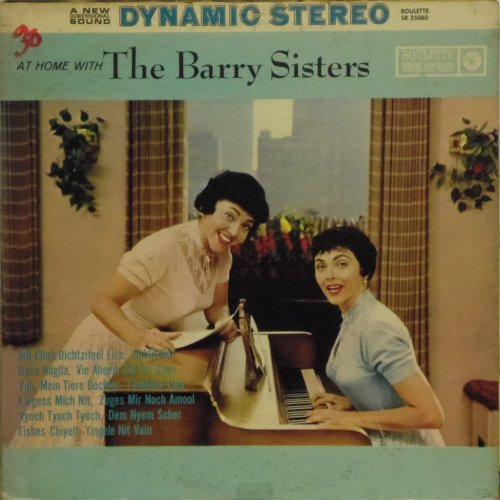 The Barry Sisters<BR>At Home With The Barry Sisters<br>LP