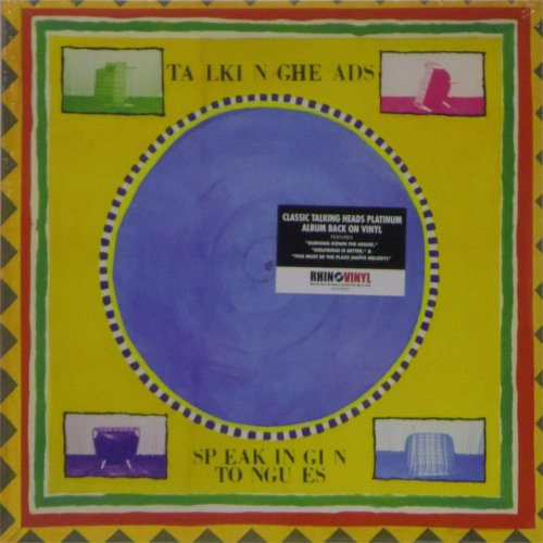 Talking Heads<br>Speaking in Tongues<br>(New 180 gram re-issue)<br>LP