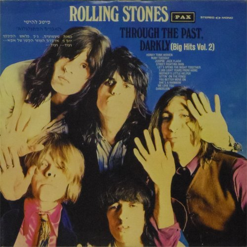 The Rolling Stones<br>Through The Past Darkly (Israeli Pressing)<br>LP