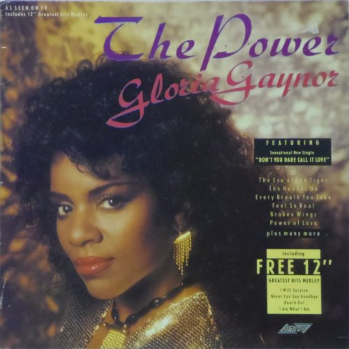 Gloria Gaynor<br>The Power<br>LP plus 12&quot; single