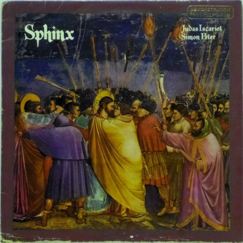 Sphinx<br>Sphinx<br>LP (DJ Promo copy)