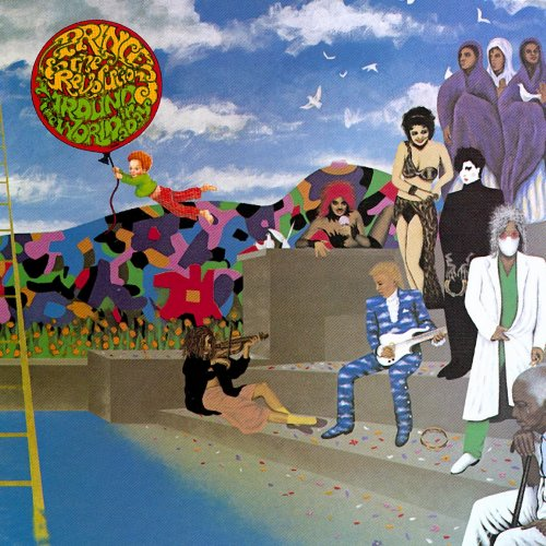 Prince<br>Around The World In A Day<br>(New re-issue)<br>LP