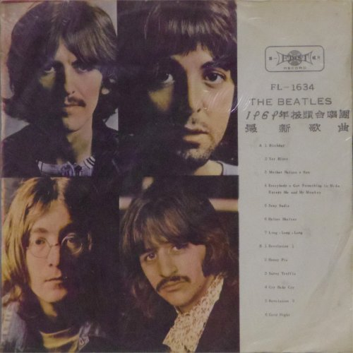 The Beatles<br>The White Album<br>Double LP