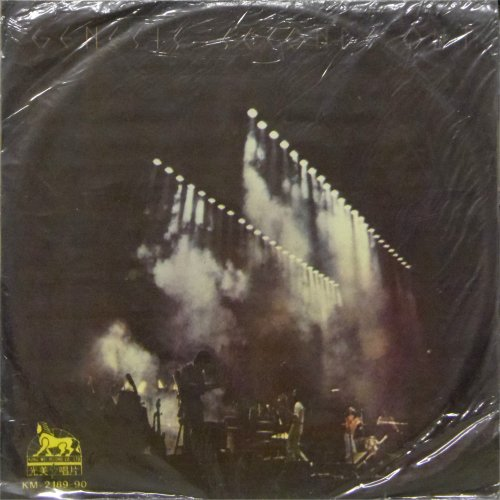 Genesis<br>Seconds Out (Taiwanese)<br>Double LP