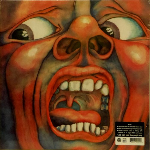 King Crimson<br>In The Court of The Crimson King<br>(New 200 gram re-issue)<br>LP