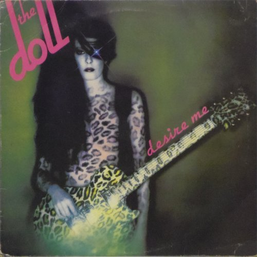 "The Doll<br>Desire Me<br>12"" Single"