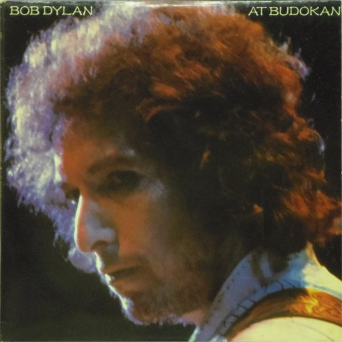 Bob Dylan<br>At Budokan<br>Double LP