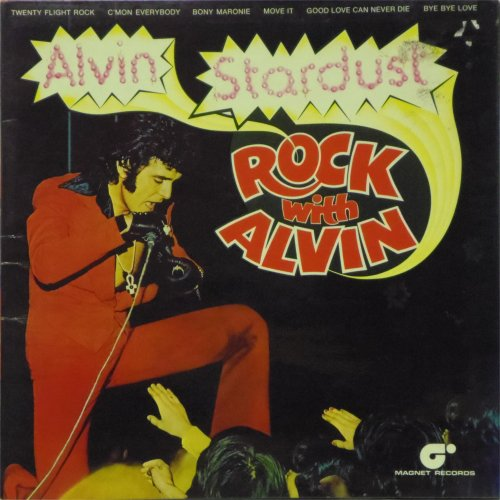 Alvin Stardust<br>Rock With Alvin<br>LP