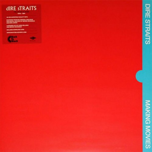 Dire Straits<br>Making Movies<br>(New 180 gram re-issue)<br>LP